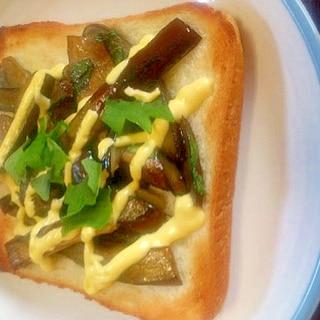 生姜茄子のトースト