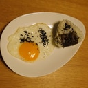 10分で完成☆ごま塩目玉焼きとごま塩おにぎりの朝食