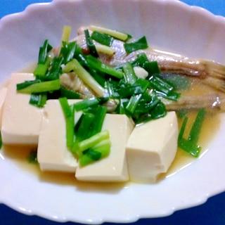 豆腐とハタハタの小ネギ煮
