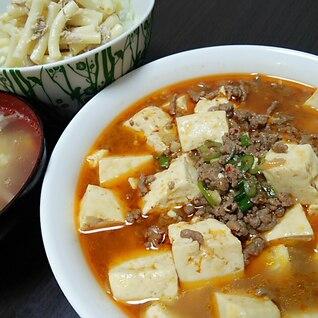 甜麺醤なし!麻婆豆腐♪