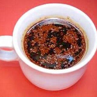 刺激的な「赤と黒」★レッドペッパーブラックコーヒー