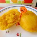 ハロウィン☆かぼちゃ蒸パン
