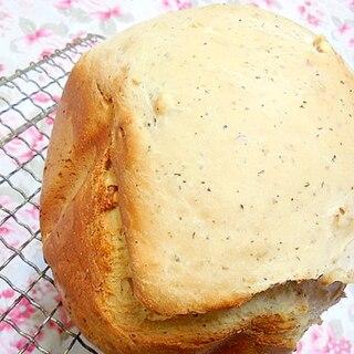 米粉入り❤紅茶と胡桃の食パン❤