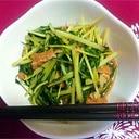 スピード料理!水菜と薄揚げの甘辛炒め