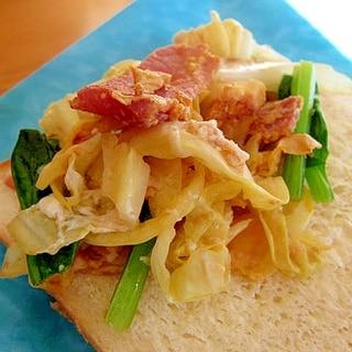 小松菜ベーコン卵パン