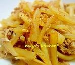 簡単★大根とツナの炒め煮