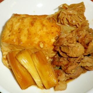 【リメイク】チャーシューのタレで肉豆腐