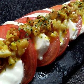トマトとモッツァレラの4種ナッツ和がらオリーブドレ