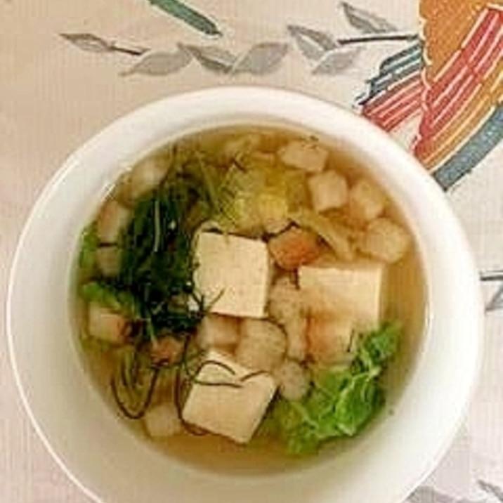 白菜。木綿豆腐、おかしじきのスープ