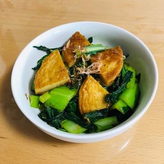 簡単に一品♪小松菜とさつまあげの副菜