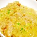 から揚げ*卵納豆おろしポン酢ソース和え