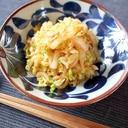 白菜のブイヨンキムチ