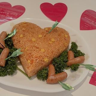 バレンタインデーには、ハートの炊き込みチキンライス