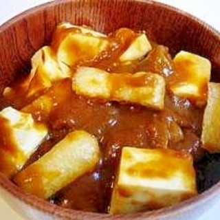 ダイエットレシピ!豆腐カレーどんぶり