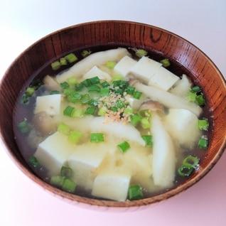 しめじと豆腐のしょうが入りお味噌汁
