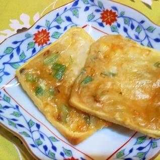 薄揚げ・餅・フリカケのチーズ焼き