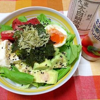 5分◎納豆deイタリアン★パワーサラダカフェ飯♡