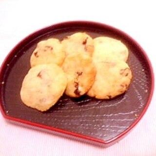 梨とレーズンのサクサク米粉クッキー