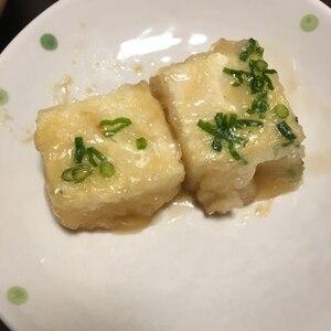 カンタンでおいしい♪揚げ出し豆腐