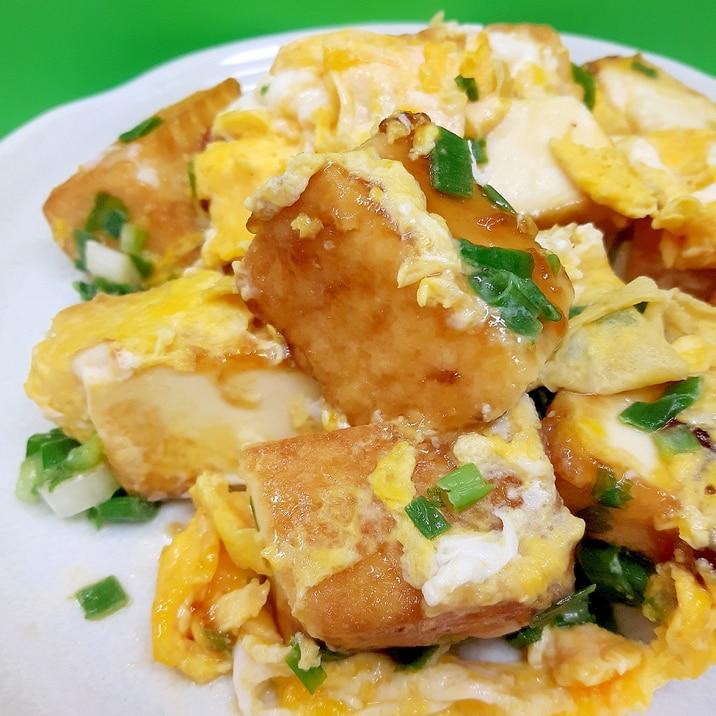 位 レシピ 厚 1 揚げ 人気 タモリの鶏の唐揚げの人気1位レシピ
