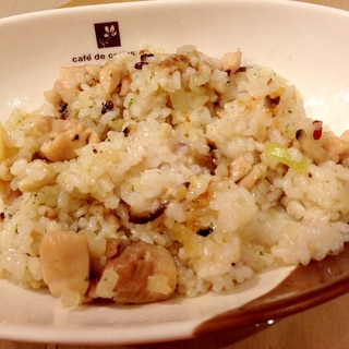 コンソメ風味のチキンライス