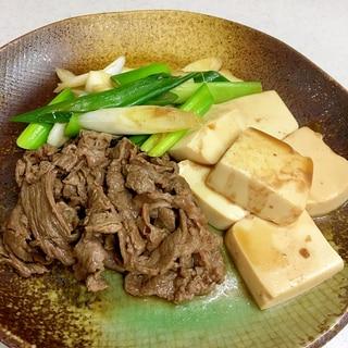 お肉が美味しい♡すき焼き風 肉豆腐