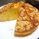 おいしいぃー☆オレンジ香るバターケーキ