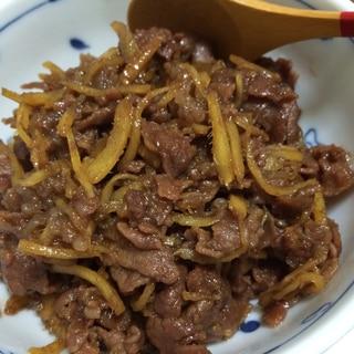 希少糖シロップで牛肉の生姜煮を。