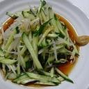 余った冷やし中華のタレで♪きゅうりともやしのサラダ