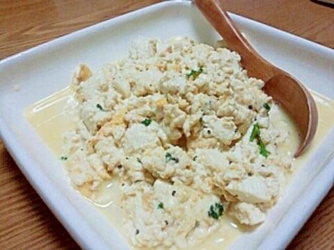 水きりナシ!洋風☆炒り豆腐