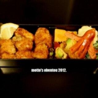 お弁当☆生姜たっぷり!ジンジャー唐揚げ☆