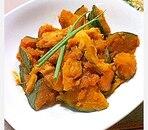 かぼちゃと鶏肉の煮物