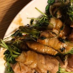 豆苗の豚肉巻き〜照り焼き味
