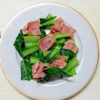 小松菜のベーコン炒め