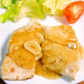 魚のソテー用 ローズマリーとレモンのソース