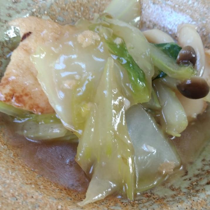 白菜と厚揚げのあんかけ煮