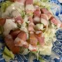 厚切りベーコンのシーザーサラダ