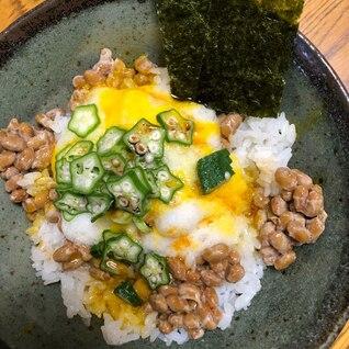 夏バテ対策 納豆オクラ山芋卵かけネバネバのっけ丼