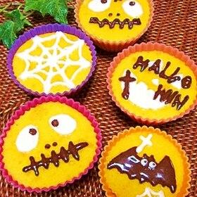 ハロウィンに!! かぼちゃのもっちり蒸しパン♪