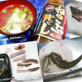 【鯒】コチのあら汁 すまし汁 マゴチ 釣り