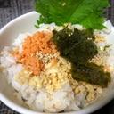 朝ごはんに♪天かす&鮭のボリューミー大葉丼