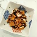 煮物リメイク!厚揚げと大豆とどんこのピリ辛炒め煮