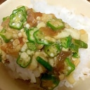 おくら長芋のねばねば混ぜ混ぜマグロ丼。