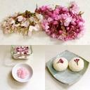 少量♡桜塩の作り方