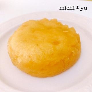 レンジで簡単♪ 米粉で作るヘルシーかぼちゃ蒸しパン