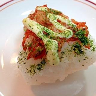 白菜キムチと青のりの焼おにぎり