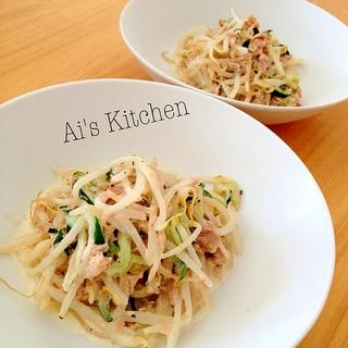 ♡モヤシとツナの簡単サラダ♡