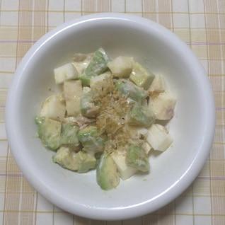 長芋とアボガドのマヨポン和えサラダ