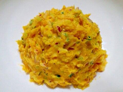 介護食:カボチャサラダ