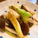レンジで簡単★椎茸と長ネギの醤油煮